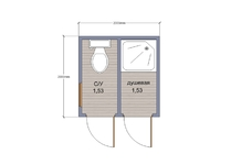 Бытовка с душем и туалетом 2х2